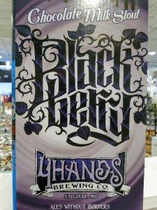 4hands blackberry side