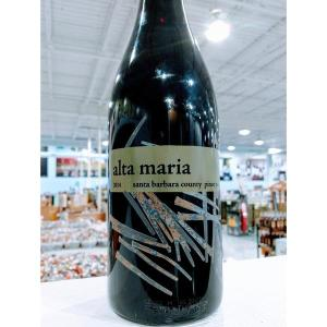 ALTA MARIA PN