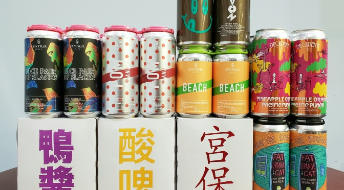 New Beer: Stillwater, Central State, Omnipollo, Decadent, Fat Orange Cat